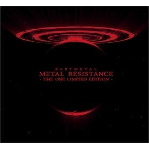 送料無料 新品●BABYMETAL METAL RESISTANCE THE ONE LIMITED EDITION●リミテッドエディション 初回生産限定盤|elelerueru