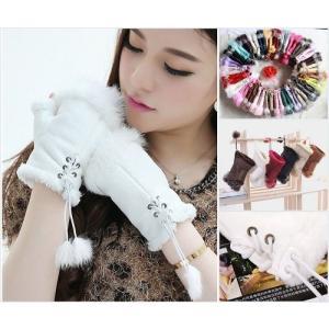 送料無料 新品●レディース 手袋 グローブ●ラビット ウォーマー フィンガーレス ネイルしてても大丈夫 12色からご選択|elelerueru
