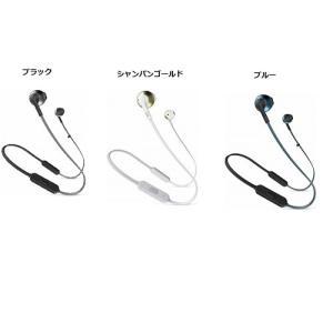 JBL ブルートゥース イヤホン TUNE205BT Bluetoothイヤフォン マイクリモコン付...