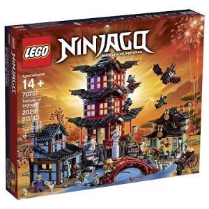 【お取り寄せ 約2-3週間待ち】送料無料 新品●LEGO レゴ Ninjago 70751●ニンジャゴー エアー術の寺院|elelerueru