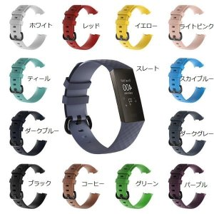 Fitbit Charge3 交換用バンド シリコン フィットビット チャージ Charge 3 R...