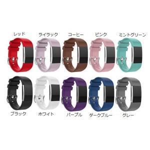 送料無料 新品■Fitbit Charge2 交換用バンド■フィットビット チャージ Charge 2 Replacement Band Style-3■OEM製品 百|elelerueru