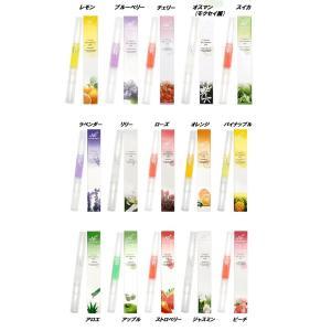 【送料無料】 キューティクルオイルペン 1本 12種からご選択 2ml セルフネイル ネイルオイル キューティクルオイル フルーツ ペンタイプ 新品|elelerueru