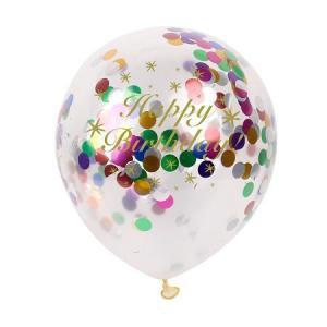 送料無料 新品●ハッピーバースデー バルーン 5個セット 風船●誕生日 お祝い Happy Birthday|elelerueru