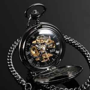 送料無料 新品●ケースデザイン変更 手巻き懐中時計 スケルトン 懐中時計 アナログ時計 ブラック●ローマ数字 手巻き式  手巻き式懐中時計|elelerueru