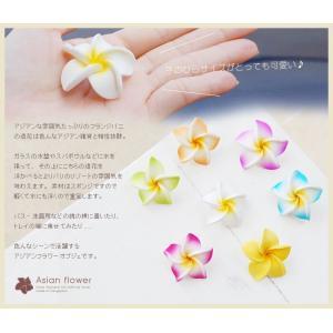 アジアン雑貨 プルメリア 造花 インテリアフラ...の詳細画像1