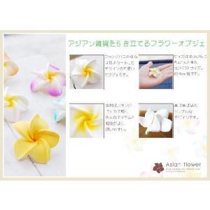 アジアン雑貨 プルメリア 造花 インテリアフラ...の詳細画像2