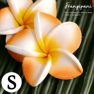 アジアン雑貨 プルメリア 造花 インテリアフラワー Sサイズ オレンジ