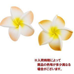 アジアン雑貨 プルメリア 造花 インテリアフラ...の詳細画像3