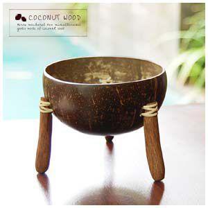 アジアン雑貨 ココナッツの殻で作った足付きアジアンボウル アジア工房 10360|ELEMENTS
