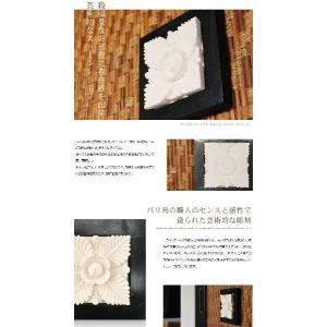 アジアン雑貨 立体的なかわいいお花が彫られたストーンレリーフ アジア工房|elements|03