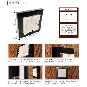 アジアン雑貨 立体的なかわいいお花が彫られたストーンレリーフ アジア工房|elements|04