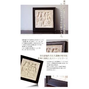 ボロブドゥール遺跡をモチーフにしたストーンレリーフ 36×36cm アジア工房|elements|03