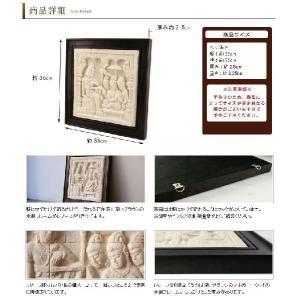 ボロブドゥール遺跡をモチーフにしたストーンレリーフ 36×36cm アジア工房|elements|04
