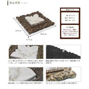 木彫りフレーム付きプルメリアモチーフのストーンレリーフ 20x20cm アジア工房|elements|03