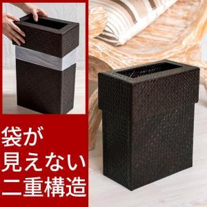 アジアン雑貨 バリ島直輸入のアジアン雑貨!  こちらのごみ箱はレザー(革)のようにも見えますが、じつ...
