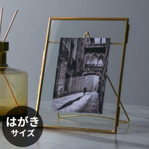 フォトフレーム 写真立て ガラスと真鍮でできたフォトスタンド ゴールド色 細身フレーム ポストカードケース アンティーク調 上品|elements