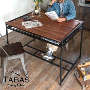 ダイニングテーブル 木製 無垢材 アイアン 棚付き 四人掛け ブラウン 63701 タバス TABASシリーズの画像
