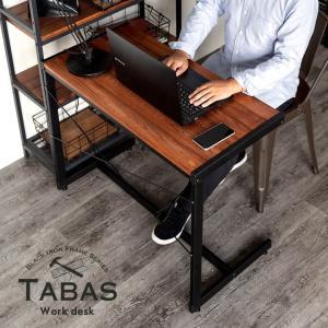 デスク パソコンデスク PCデスク 木製 天然木 アイアン ブラウン 63704 タバス TABASシリーズの写真