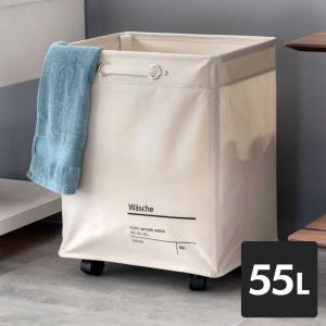 ランドリーバスケット洗濯カゴ キャスター付き 大容量 55L 脱衣かご 収納 収納カゴ ランドリー収納 洗面所 西海岸 おしゃれ かっこいい elements
