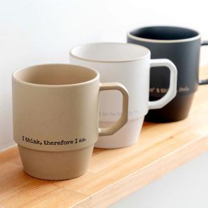 コップ うがいコップ 370ml 持ち手付き ホワイト ブラウン ブラック プラスチック カップ 取っ手付き ハンドル付き おしゃれ 白 黒 茶 ベージュ 素焼風 陶器風 elements