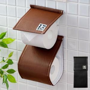 ぺーバーホルダーカバー トイレットペーパーホルダーカバー 合皮 ブラウン ブラック 合成皮革 おしゃれ シンプル 北欧 トイレ トイレ用品 elements