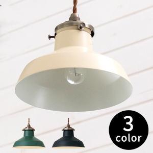 ペンダントライト 照明 LED対応 Gien ジアン 天井照明 吊り下げ照明 リビングライト 西海岸 照明器具 elements