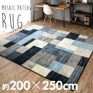 ラグマット モザイク 約200cmx250cm カーペット ラグカーペット 長方形 ラグ 絨毯 じゅうたん CARPET らぐ アジアン|elements