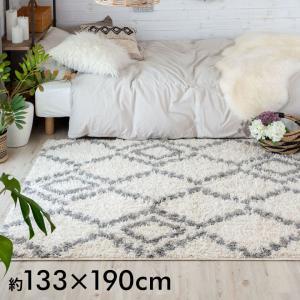 ラグ マット カーペット 約130×190cm エジプト製 ダイヤ柄 モノトーン ベニオワレン風 敷物 絨毯 北欧 インテリア|elements