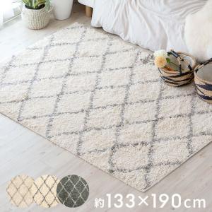 ラグ マット カーペット 約130×190cm エジプト製 ベニオワレン風 ホワイト グレー ジグザグ 敷物 絨毯 北欧 インテリア|elements
