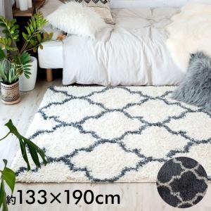 ラグ マット カーペット 約130×190cm エジプト製 モロッカン柄 モノトーン ウィルトン織 敷物 絨毯 北欧 インテリア|elements