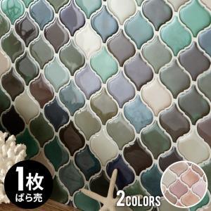 モザイクタイルシール モロッカンS ランダムカラー 正方形 1枚入り 水回り 壁面 DIY ウォールステッカー 壁紙 シート