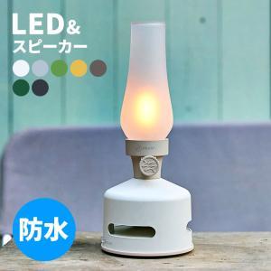 ■スペック: [光源種類]:調光可能LED (2000K相当) [通信方式]:Bluetooth V...