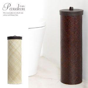天然素材パンダンで出来た収納スタンドは、ロールのトイレットペーパーを4ロール収納できます。    ■...