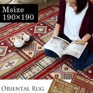 ラグマット おしゃれ ラグ カーペット 2畳 190×190cm オリエンタル 絨毯 ウィルトン織 アジアン|elements
