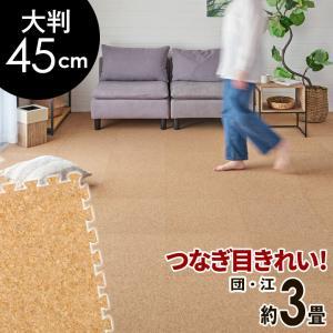 コルクマット ジョイントマット 大判 45cm 約 3畳用 24枚 コルクタイル プレイマット 防音マット 高品質 クオリアム|elements