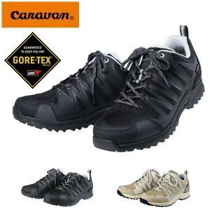 トレッキングシューズ Caravan キャラバン C1_LIGHT LOW メンズ レディース アウトドアシューズ 登山靴 ハイキング アウトドア シューズ 靴 送料無料 0010115|elephant