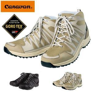 トレッキングシューズ Caravan キャラバン C1_LIGHT MID メンズ レディース アウトドアシューズ 登山靴 ハイキング アウトドア シューズ 靴 送料無料 0010116|elephant