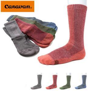 キャラバン Caravan 靴下 メンズ レディース トレッキング ソックス RL HGアンダーカーフ カジュアル アウトドア 日本製 0131009|elephant
