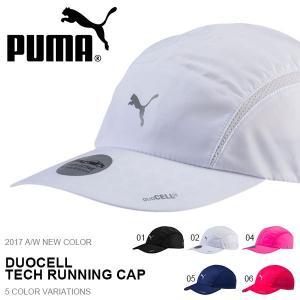 得割30 ランニングキャップ プーマ PUMA メンズ レディース DUOCELL テック ランニング キャップ 帽子 CAP ジョギング|elephant