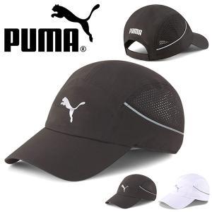 プーマ ランニングキャップ PUMA メンズ レディース ライトウェイト ランナー キャップ 帽子 CAP 熱中症対策 2021春新作 023147 エレファントSPORTS PayPayモール店
