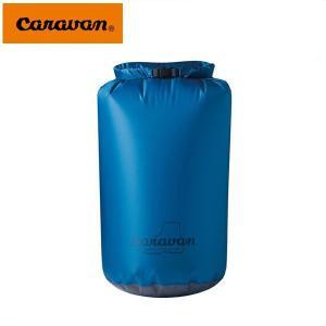 Caravan キャラバン  SILICコーデュラ・ドライサック 20L 0450104  軽量で高...