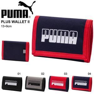 財布 プーマ PUMA プラス ウォレット II 三つ折り財布 3つ折り 折りたたみ サイフ メンズ レディース キッズ 053568 2019春夏新作 得割20|elephant