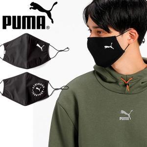 ゆうパケット対応可能!プーマ マスク 2枚入り PUMA FACE MASK メンズ レディス 洗えるマスク 耳ひも サイズ調節可能 大人用 054116|エレファントSPORTS PayPayモール店