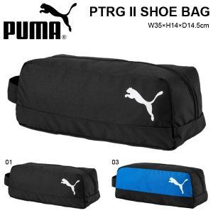 シューズバッグ プーマ PUMA PTRG II シューバッグ シューズケース シューケース シューズ バッグ 靴入れ  得割20|elephant