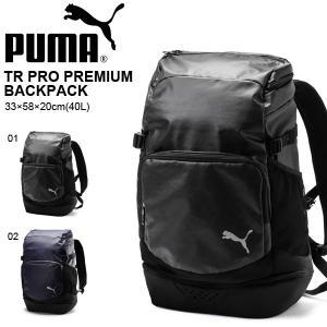 PUMA TR PRO PREMIUM BACKPACK プーマ TR プロ プレミアム バックパッ...