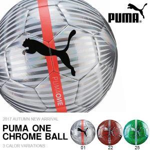サッカーボール PUMA プーマ ワン クローム ボール J...