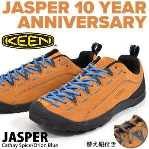 アウトドア シューズ KEEN キーン 靴 メンズ JASPERP ジャスパー Cathay Spice クライミング スニーカー 靴 シューズ ハイブリッド 1002661 替え紐つき|elephant