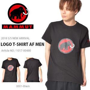 ゆうパケット対応!半袖 Tシャツ マムート MAMMUT メンズ Logo T-Shirt AF Men ロゴ 半袖Tシャツ アウトドア クライミング トレッキング 登山 2018春夏新作|elephant