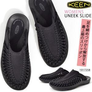 クロッグ サンダル KEEN キーン 靴 レディース UNEEK SLIDE ユニーク スライド BLACK ブラック 黒 2018春夏新作 サンダル シューズ 編み込み|elephant
